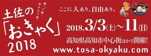 nenga-okyaku01.jpg